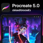 Procreate 5 0 For Ipad Released