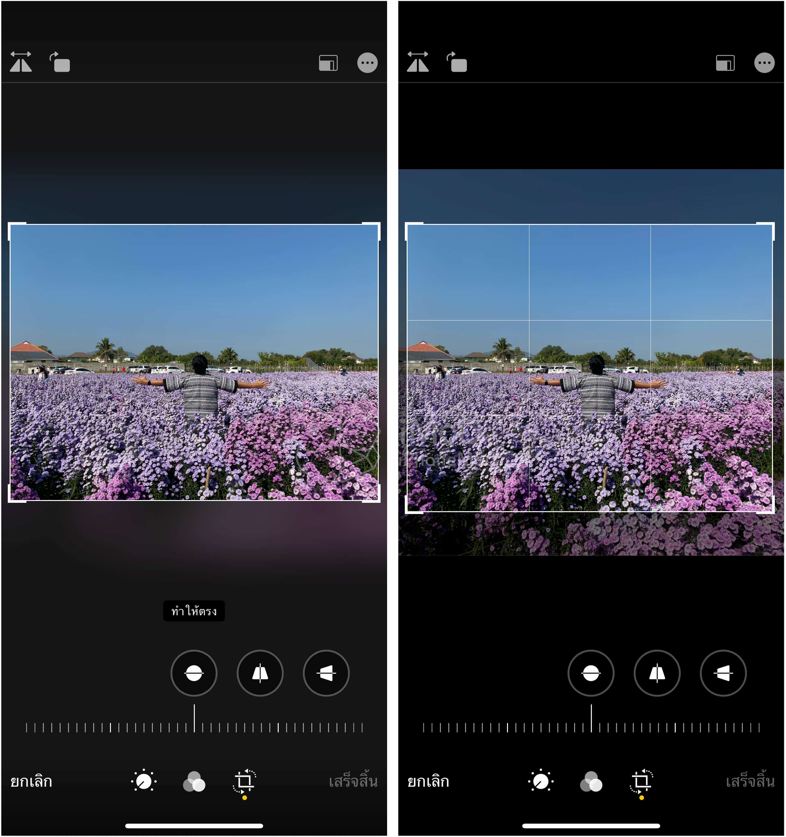 Reduce Iphone 11 Space Capture Content Outside The Camera Img 2