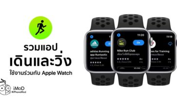 Running App For Apple Watch 2019
