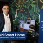 Sansiri Smart Home Cover