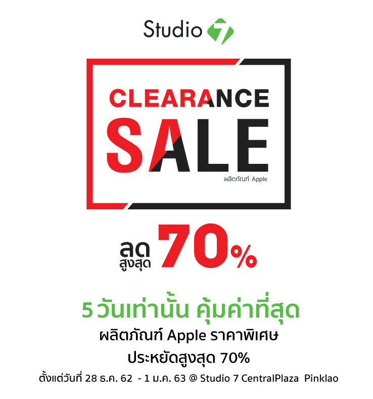 Studio 7 Clearance Sale Central Pinklao 27dec 1jan20 Img 1