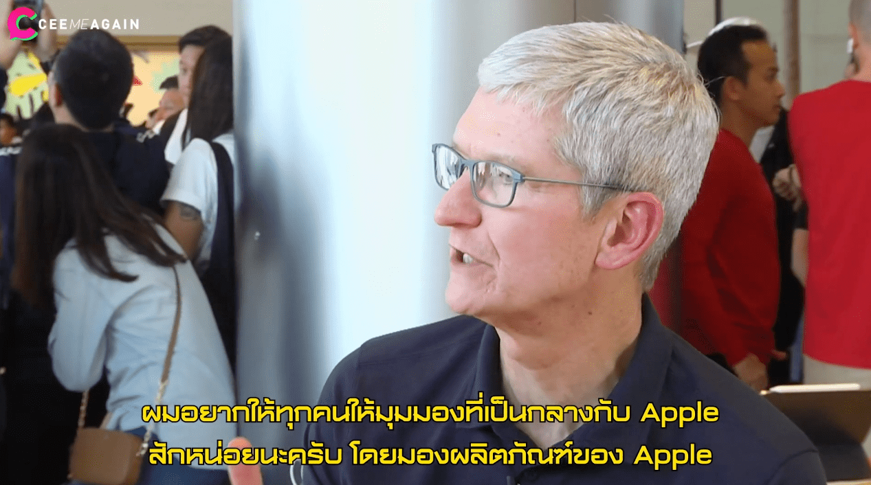 Tim Cook Answer Interview Apple Product Non Wow Feature Img 1