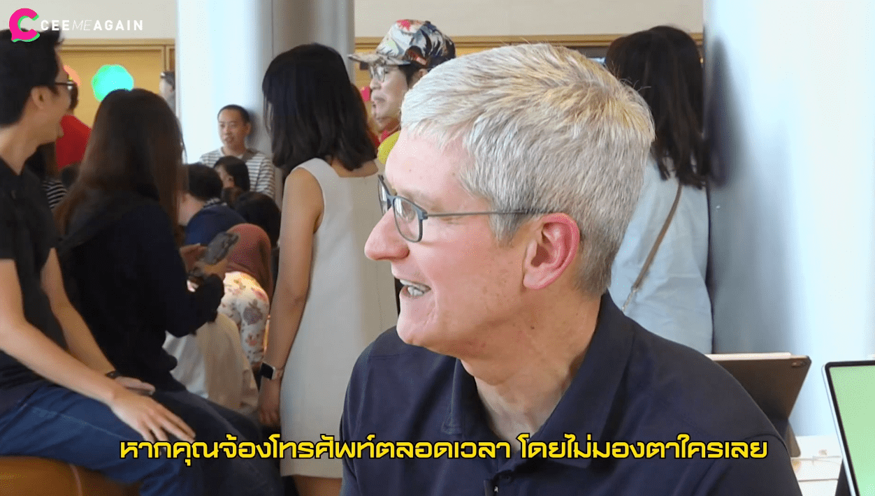 Tim Cook Talk About Screen Time Feature In Interview Img 1