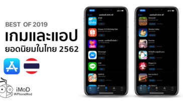 Top Apps And Games Charts 2019 App Store Th