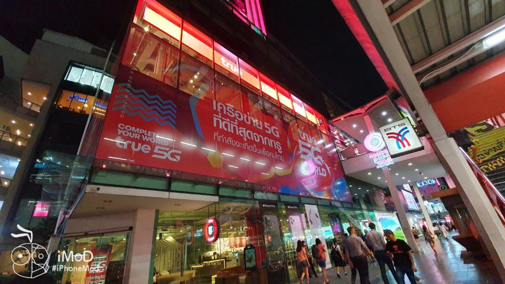 True 5g World At Siam Square 17