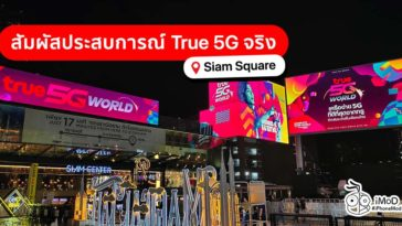 True 5g World At Siam Square