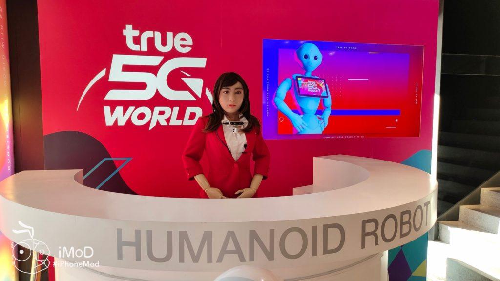True 5g World At Siam Square 5