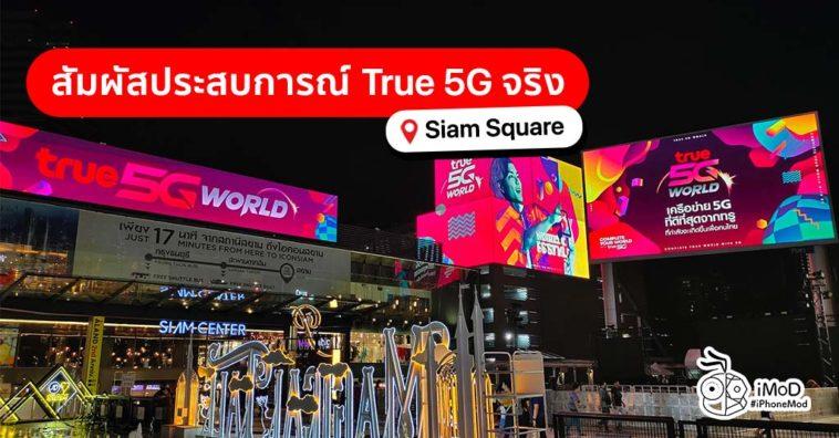 True 5g World At Siam Square