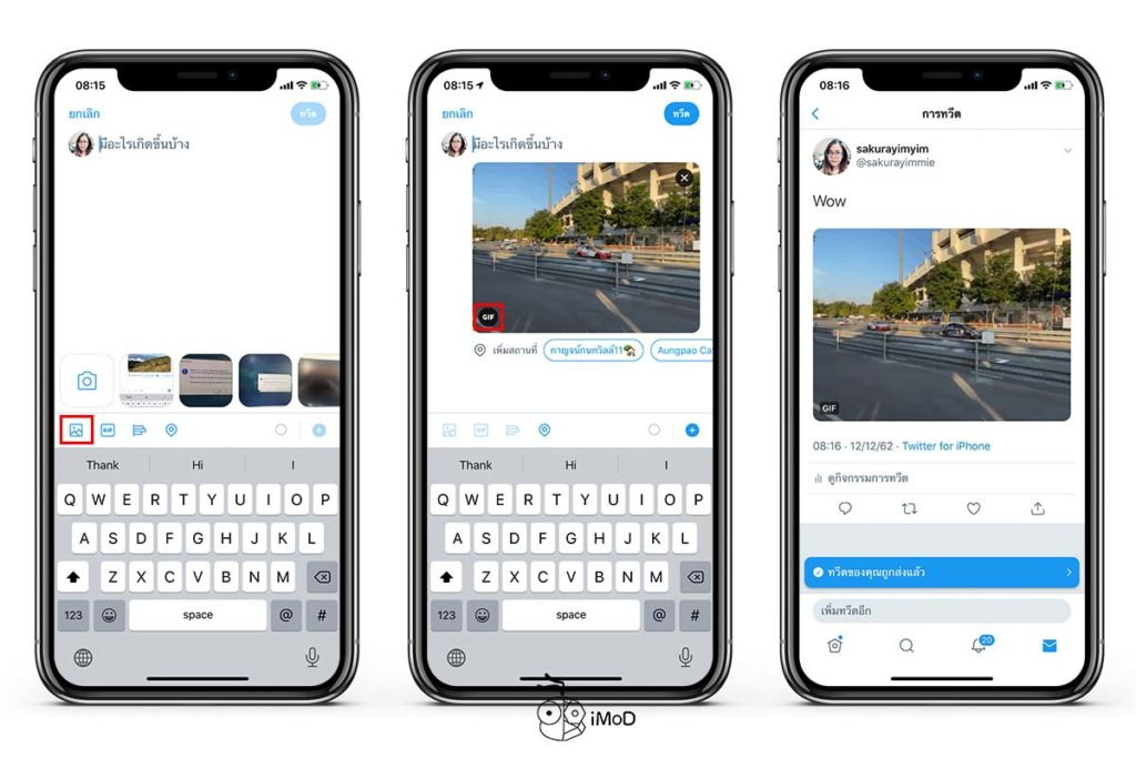 Twitter Released Upload And Share Live Photos To Gif 1