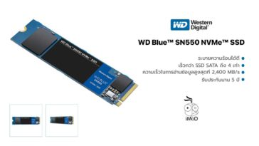 Wd Blue Sn550 Ssd Cover