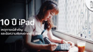 10 Years Ipad With Special Message From Ipad User