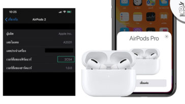 Airpods Pro 2c54