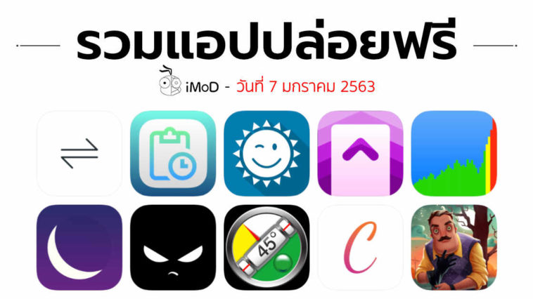 App Gone Free 07 01 2020 Cover