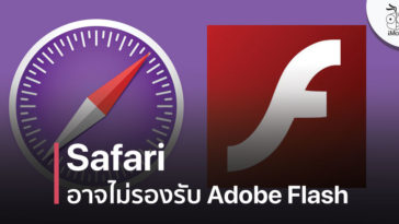 Apple May Drop Adobe Flash Support Safari