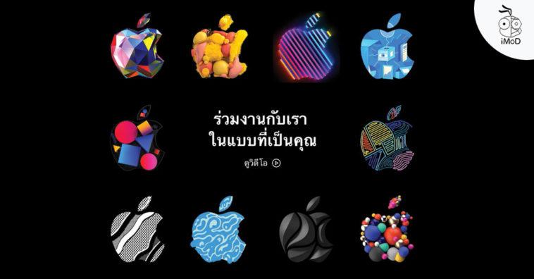 Apple Refresh Jobslist Page In Website
