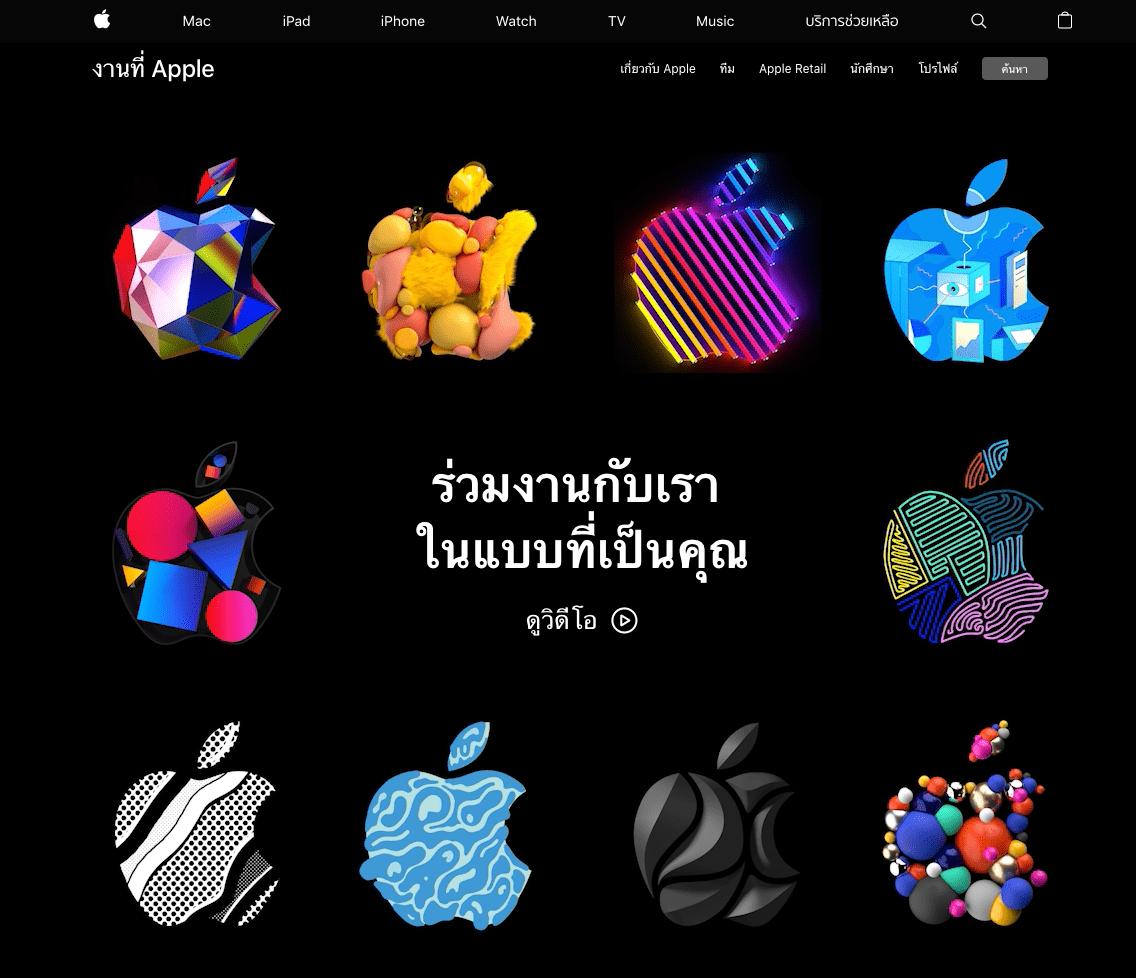 Apple Refresh Jobslist Page In Website Img 2