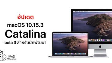 Apple Release Macos Catalina 10 15 3 Beta 3 Developer