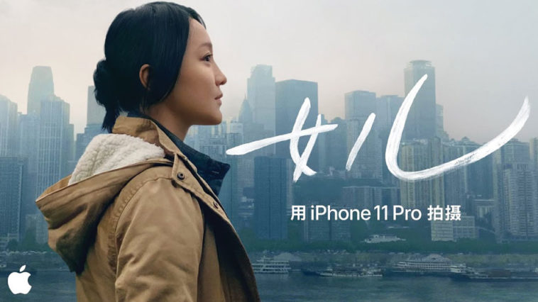 Apple Shared Daughter Video Shot On Iphone 11 Pro