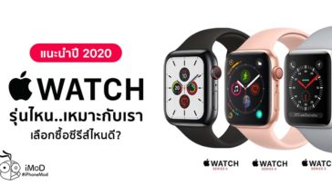 Apple Watch Buyer Guide 2020