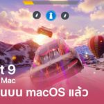 Asphalt 9 Legends For Mac Released For Macos