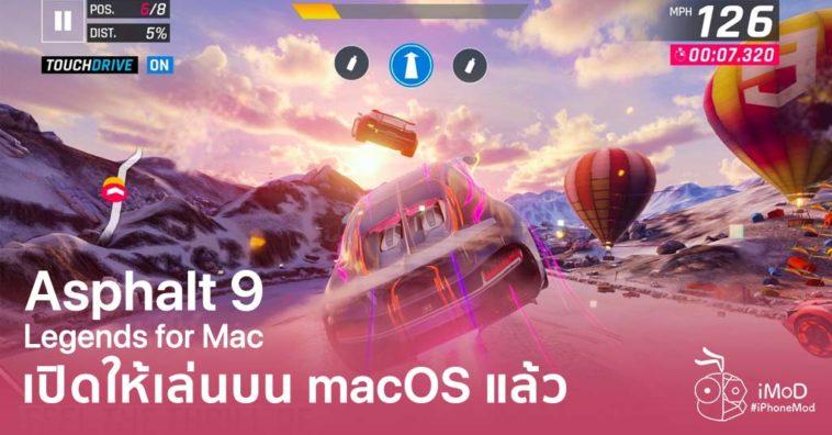 Asphalt 9 Legends For Mac Released For Macos