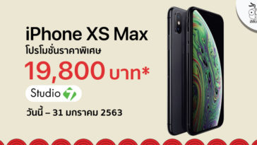 Cover Studio 7 Promotion Iphone Xs Max 31jan20