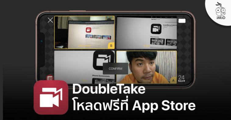 Doubletake Multi Cam Iphone App Release Appstore