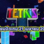 Electronic Arts Stop Support Three Tetris Game