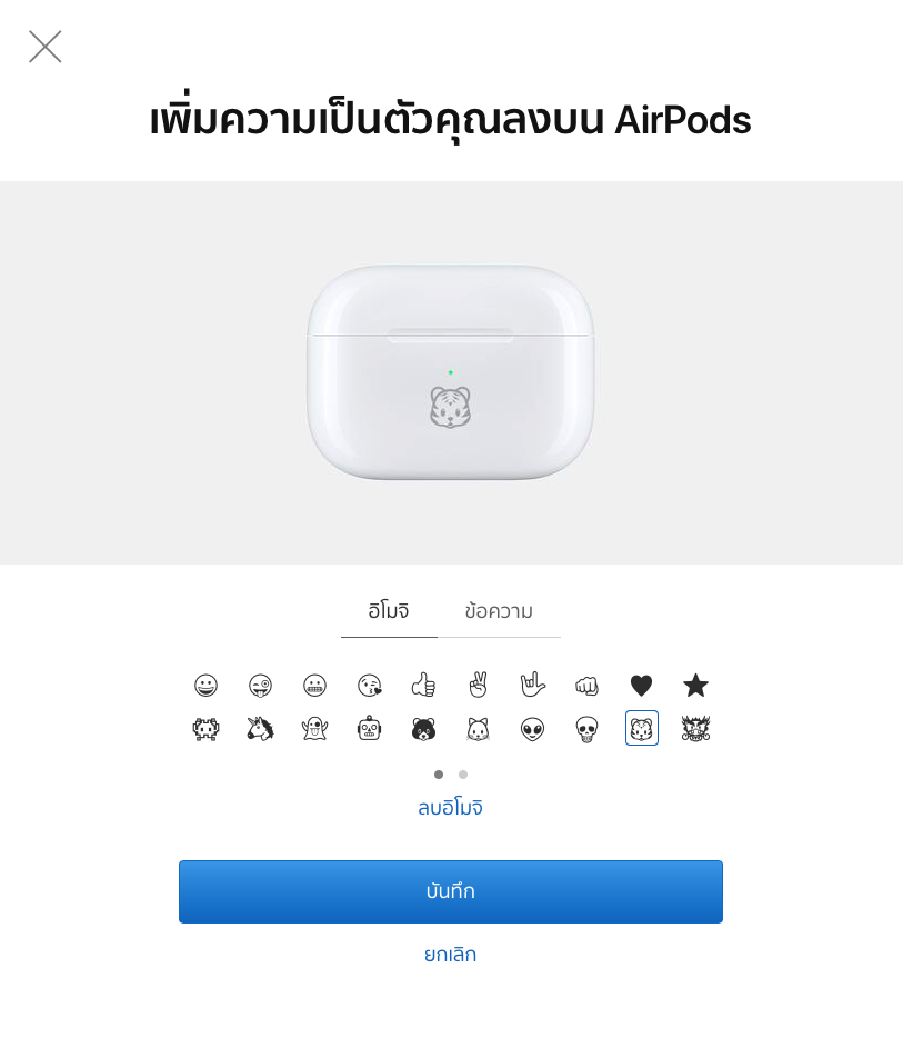 Engraved Airpods With Emoji Img 2