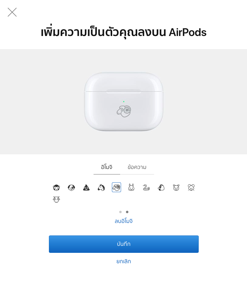 Engraved Airpods With Emoji Img 3
