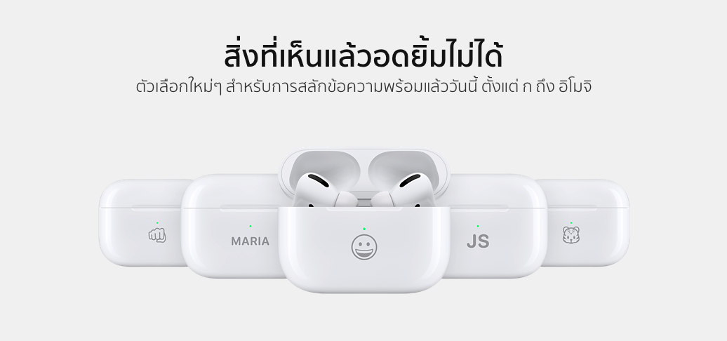 Engraved Airpods With Emoji Img 4