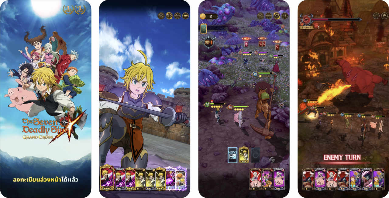 Game The Seven Deadly Sins 1