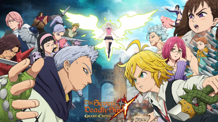 Game The Seven Deadly Sins Cover