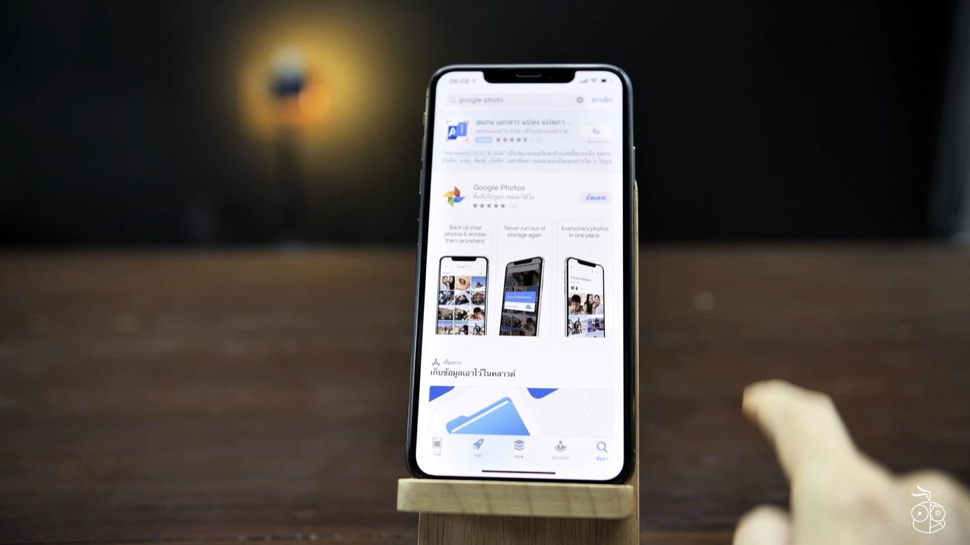 Google Photos On Iphone Xs Max