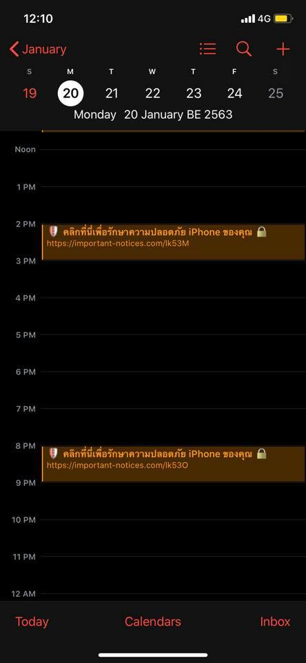 Hide And Remove Spam Link In Calendar App Img 1