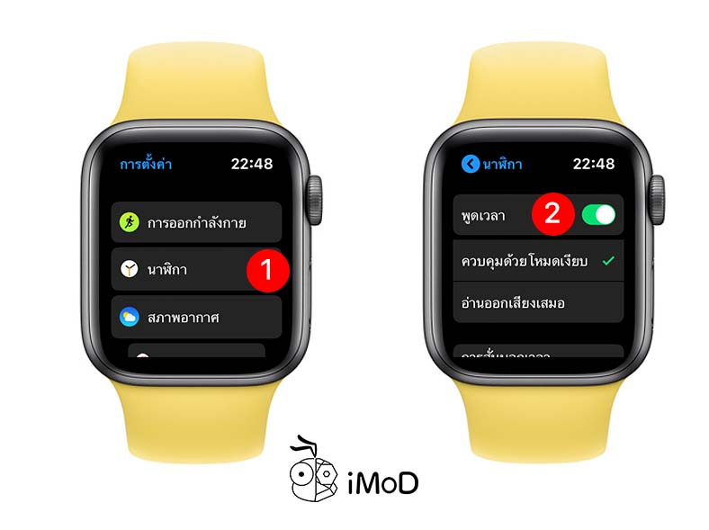 How To Enable Apple Watch Speak Time Watchos 6 1