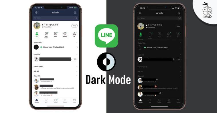 How To Enable Darkmode Line Ios 13