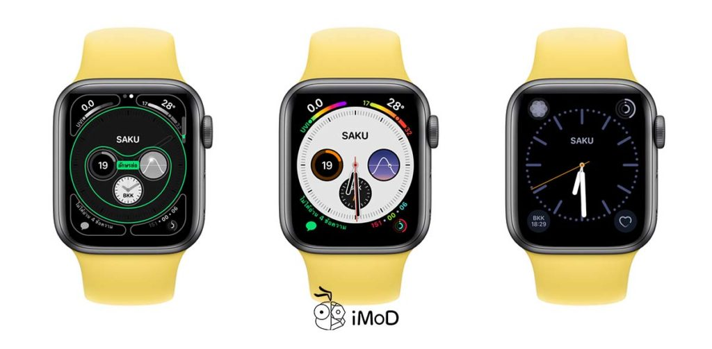 How To Set Monogram City Abbreviations Apple Watch 3