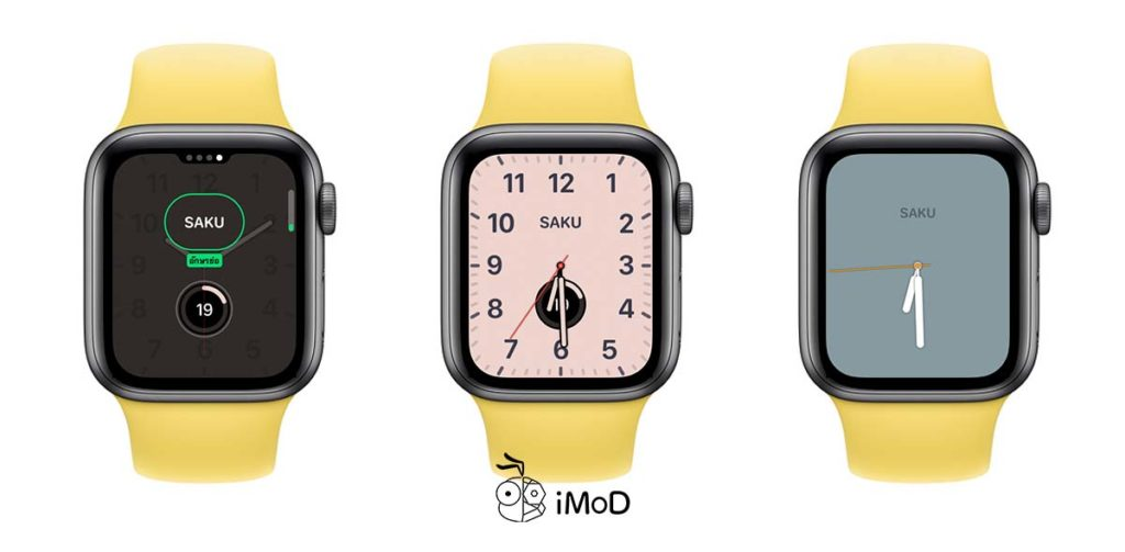 How To Set Monogram City Abbreviations Apple Watch 4