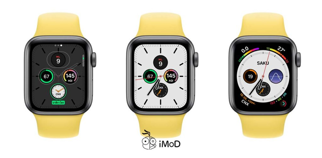 How To Set Monogram City Abbreviations Apple Watch 5