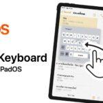 How To Use Swipe Keyboard On Ipad Ipados