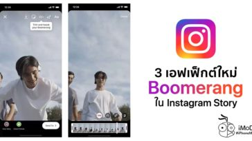 Instagram Release New Effect Of Boomerang Ig Storyin