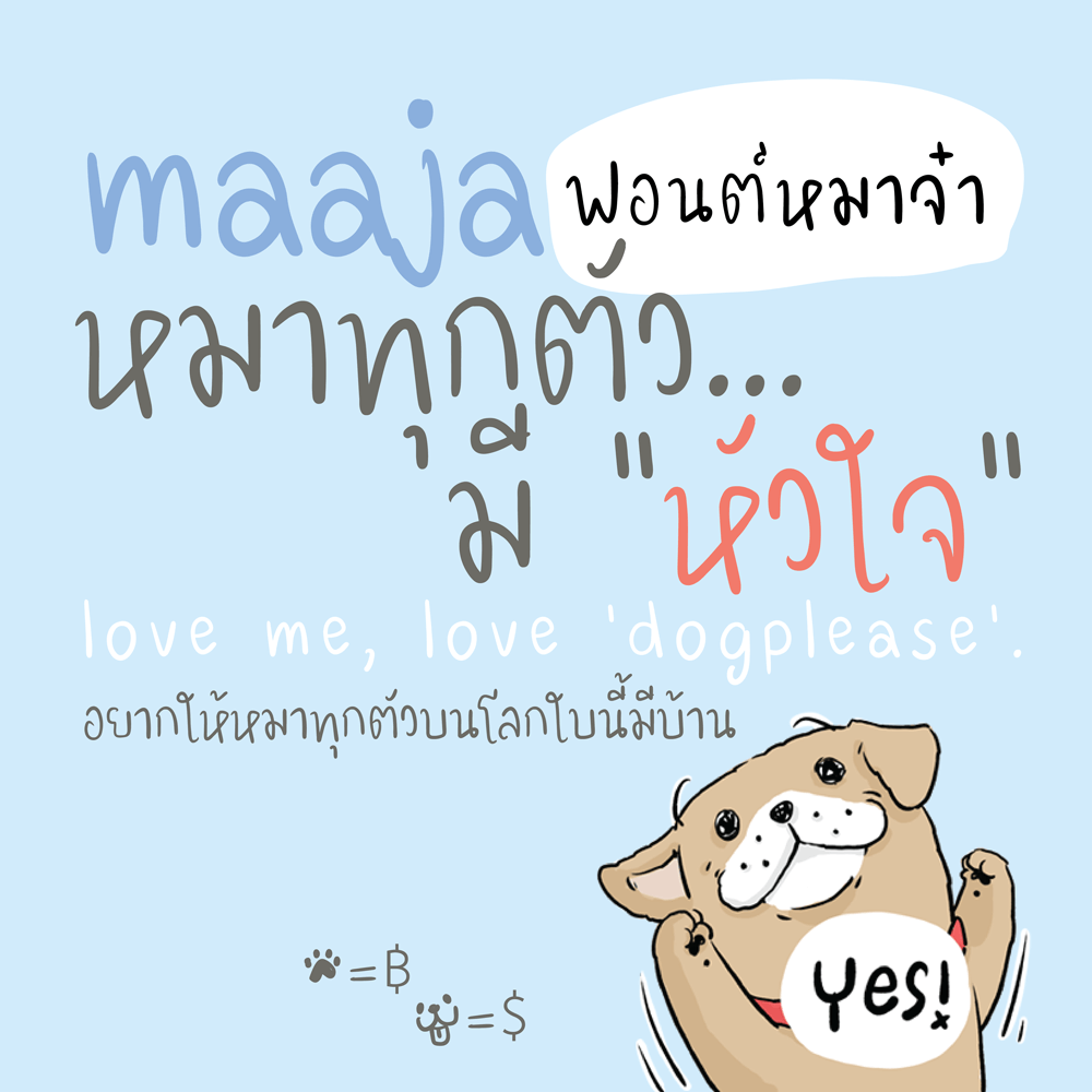 Introduce 15 Font Thai Free Download 2020 1