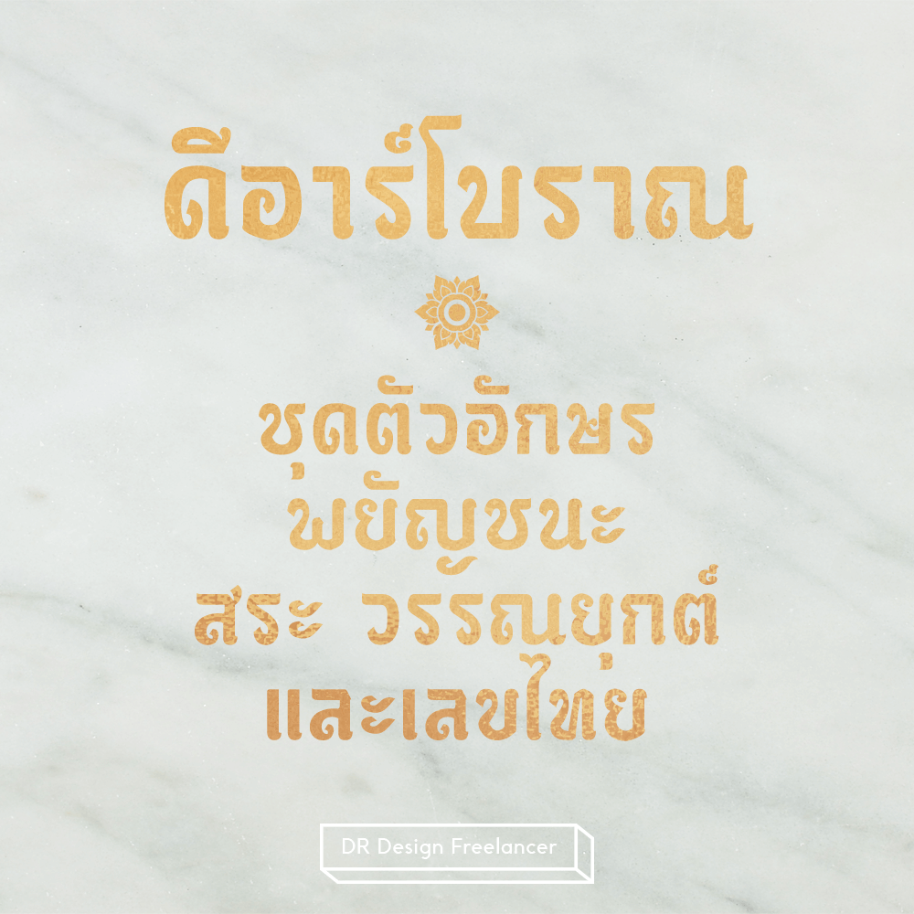 Introduce 15 Font Thai Free Download 2020 12