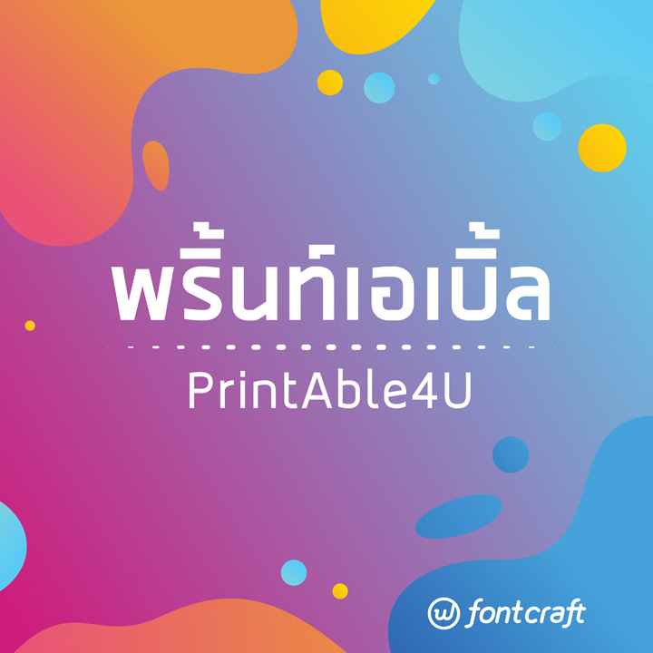 Introduce 15 Font Thai Free Download 2020 14
