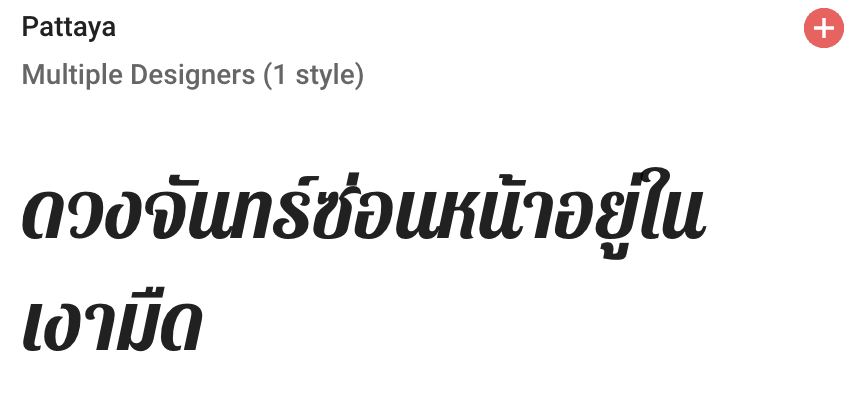 Introduce 15 Font Thai Free Download 2020 16