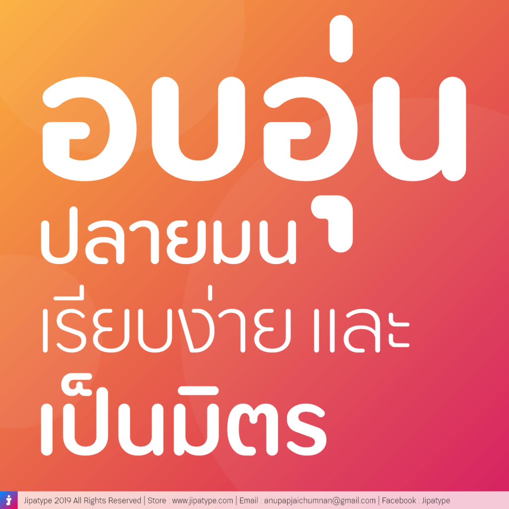 Introduce 15 Font Thai Free Download 2020 6