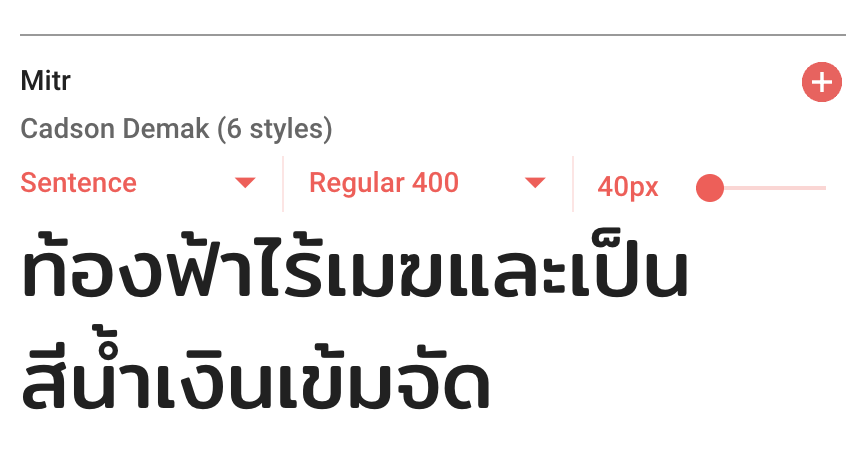Introduce 15 Font Thai Free Download 2020 7