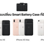 Iphone Xs Xs Max Xr Smart Battery Case Replacement
