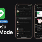Line 9 19 0 Support Darkmode